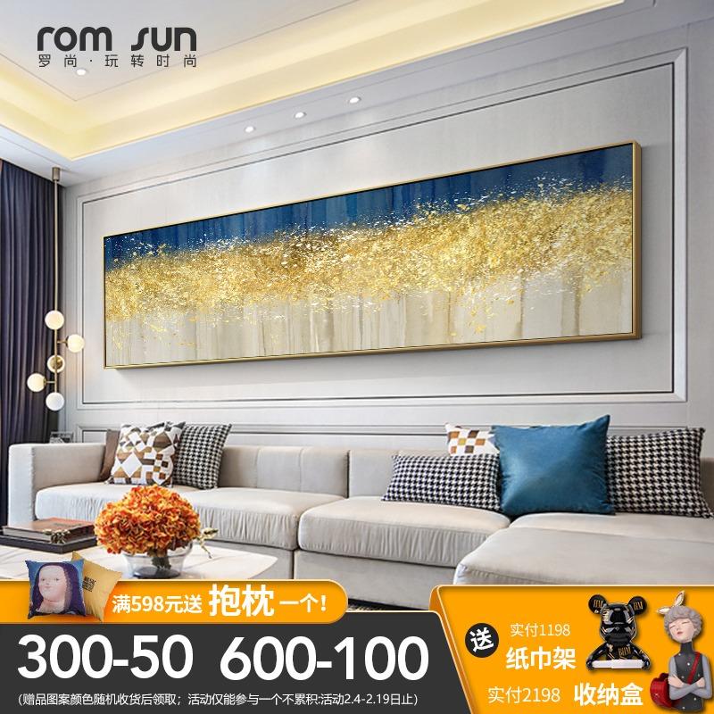 罗尚卧室床头现代简约餐厅抽象挂画
