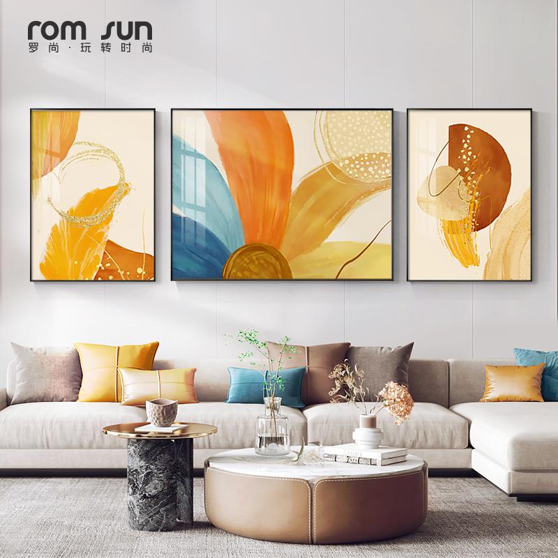 现代轻奢抽象简约沙发客厅装饰画