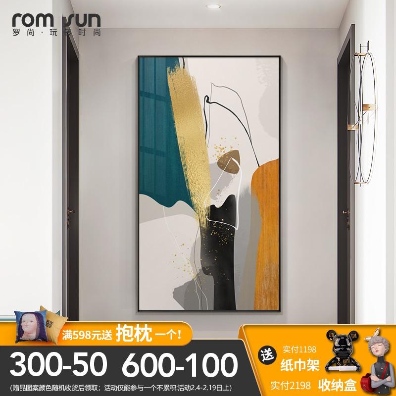 现代抽象玄关走廊过道油画欧风挂画