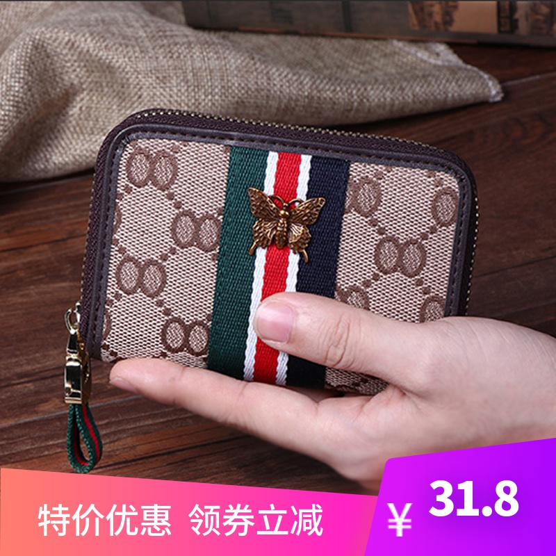 Card bag female small and lovely Korean personality large capacity women's multi card position card bag zipper driver's license Mini