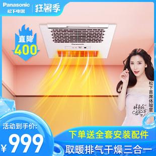 松下风暖浴霸灯卫生间取暖浴霸排气扇照明一体暖风机浴室取暖器品牌