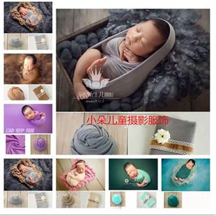 歐美風格兒童攝影服裝裹布影樓新生嬰兒拍照純棉彈力裹紗道具滿月