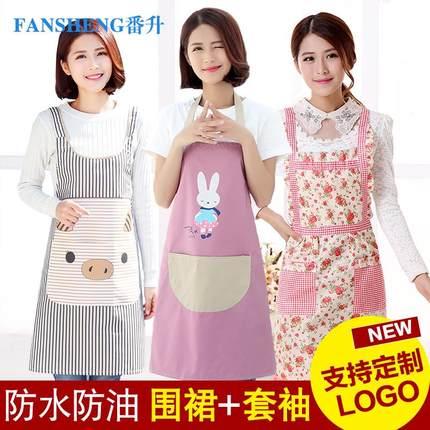 厨房韩版防水防油女工作服可爱围裙