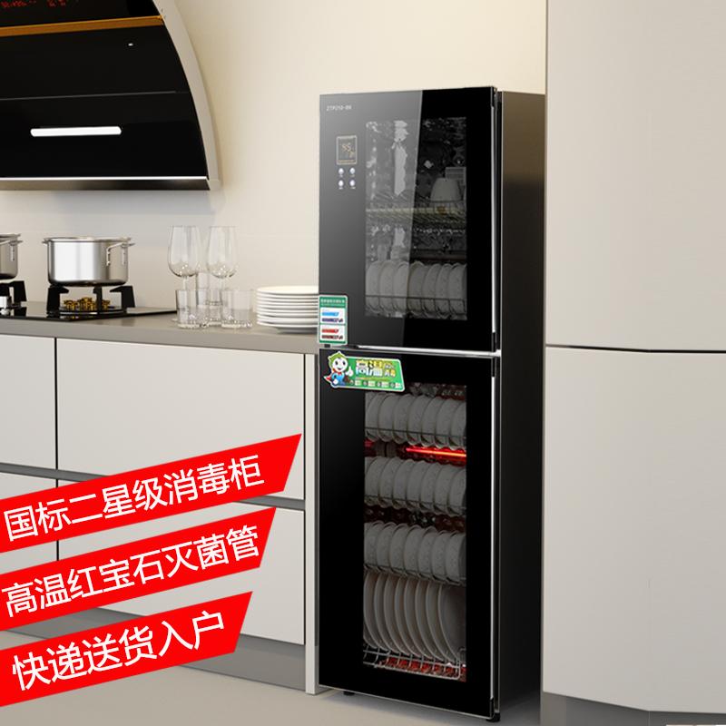 好太太旺福消毒柜家用立式大容量不锈钢消毒碗柜商用小型厨房碗柜