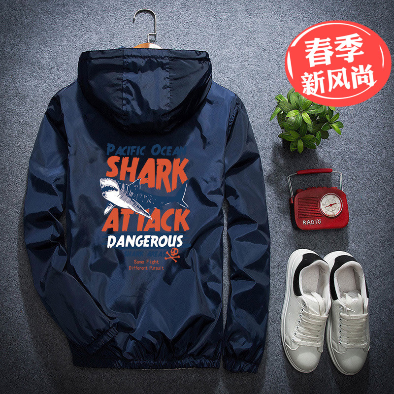 Spring and autumn thin coat mens Hooded Jacket fat man loose and fat oversize youth big boy mens fashion