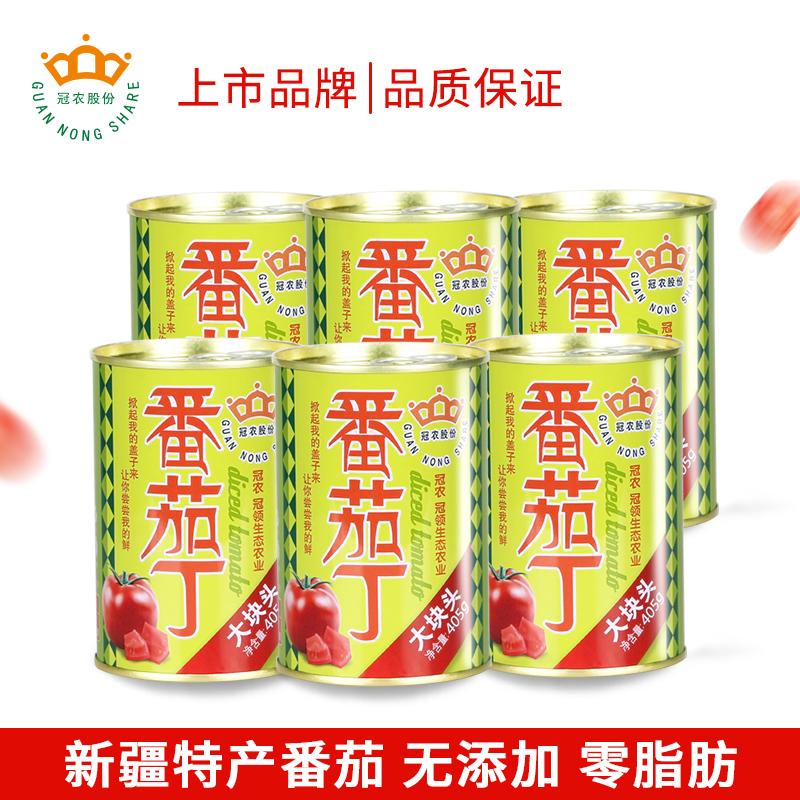 冠农股份新疆番茄丁罐头405g*6罐天然有机新鲜去皮西红柿丁番茄酱