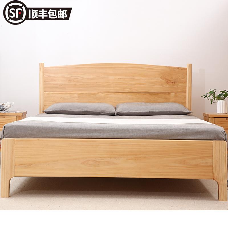 全实木床加厚松木床新西兰纯原木无漆无甲醛大床家具双人床单人床