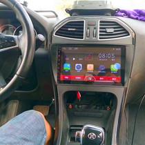 寸专用导航智能汽车导航仪一体机10.2车载大屏安卓D70北汽绅宝