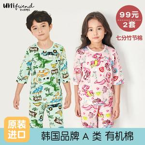 【2套5折】韩国儿童代购纯棉恐龙睡衣