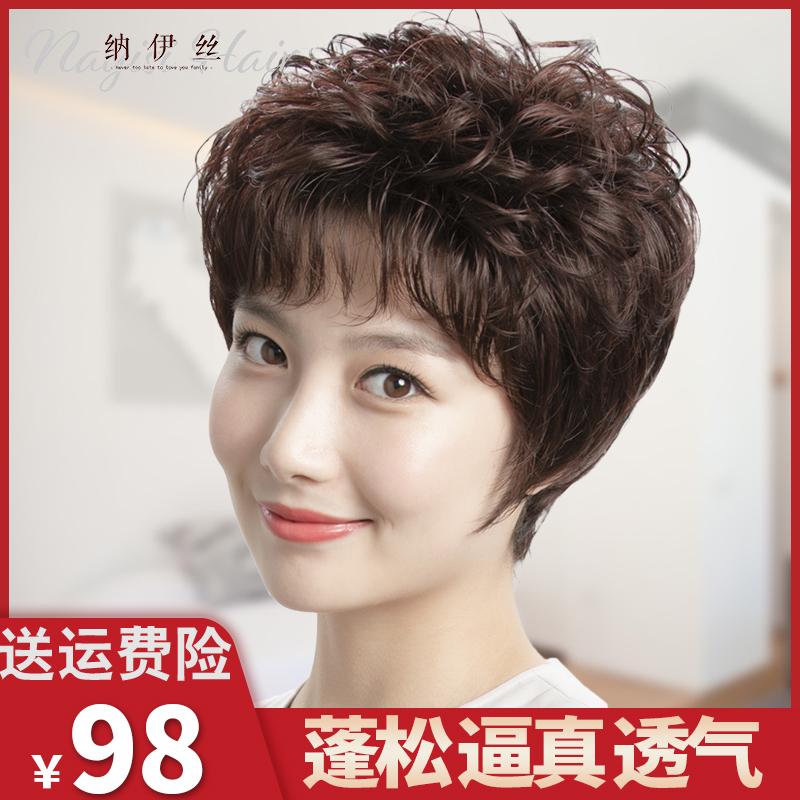 中老年女圆脸中年老人短卷发假发套12-11新券