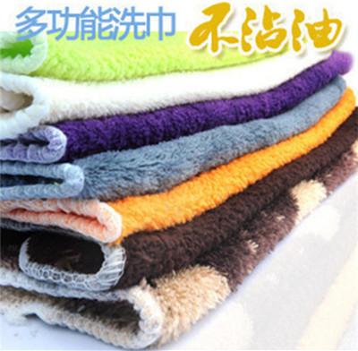 厨房用品洗碗巾擦碗毛巾洗碗布吸水抹布多功能不沾油不掉毛清洁布