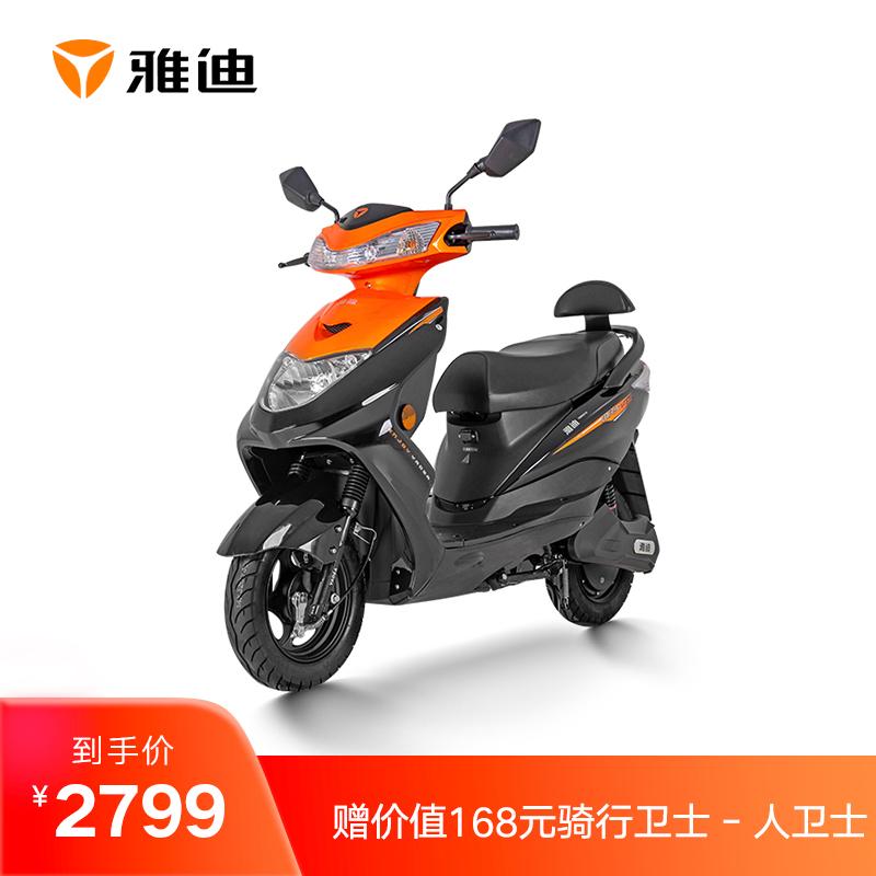 (用200元券)雅迪电动车豪战精致版-橙色电瓶车成人男女电动轻便摩托车