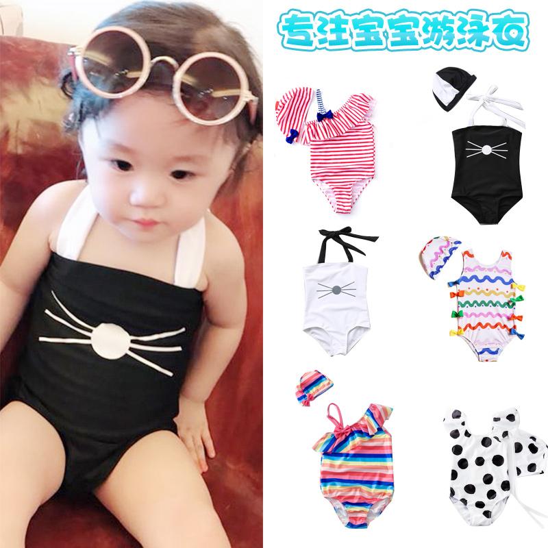 女童泳衣 宝宝女婴幼儿连体公主可爱比基尼1-3-6岁小童女孩游泳衣