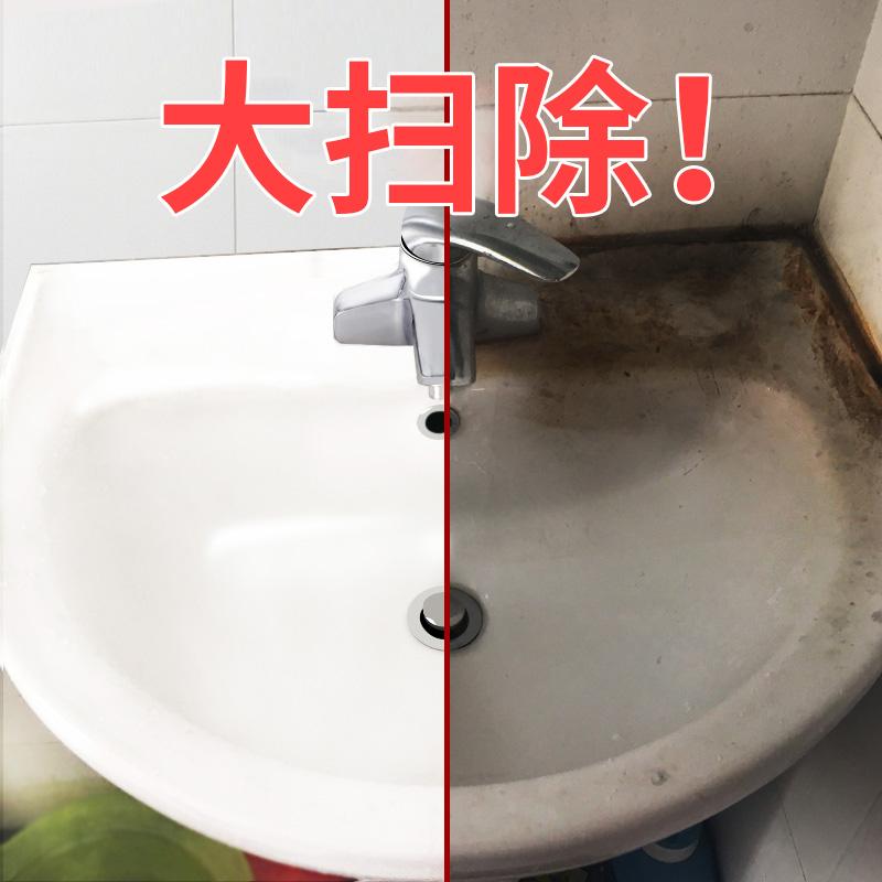 爱博卫生间清洗剂地板玻璃瓷砖清洁剂强力去污马桶地砖家用除污垢