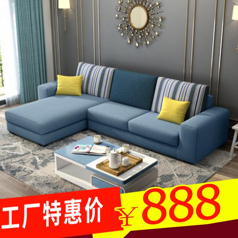 券后799.00元布艺小户经济型组合客厅可拆洗沙发