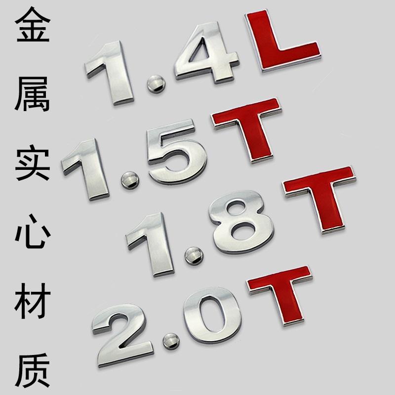 哈佛H6H5H1H8H9H7H2s汽车排量标志1.5t1.8t 2.0t3.0t v6v8车标贴