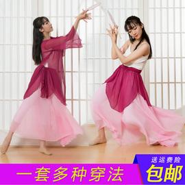 古典舞身韵纱衣长款飘逸宽松艺考生舞蹈服装演出服女独舞形体套装
