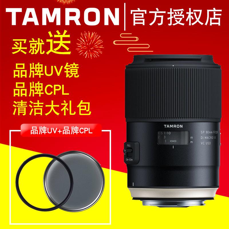 腾龙SP90mm F/2.8 Di MACRO1:1 VC全画幅微距防抖镜头 90微F017