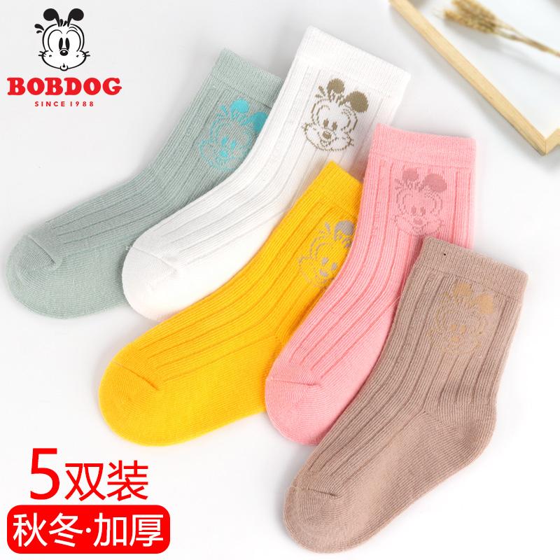 棒棒猫女童袜子