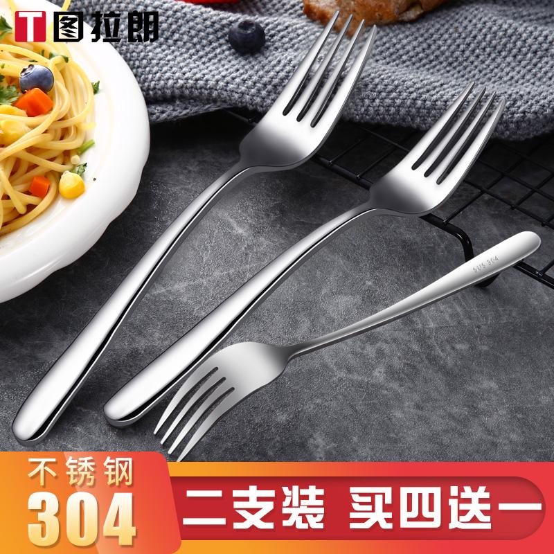 304不锈钢叉子 加厚西餐叉水果沙拉牛排叉子 欧式儿童甜品蛋糕叉