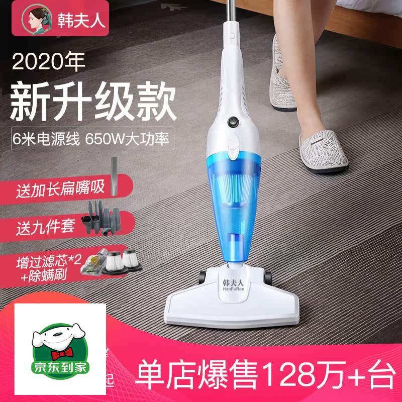 抖音同款商城官网电器韩夫人吸尘器家用大吸力静音手持式地毯车载