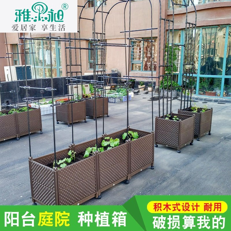 ? Roof garden in the family garden indoor and outdoor balcony plastic flower box rectangular