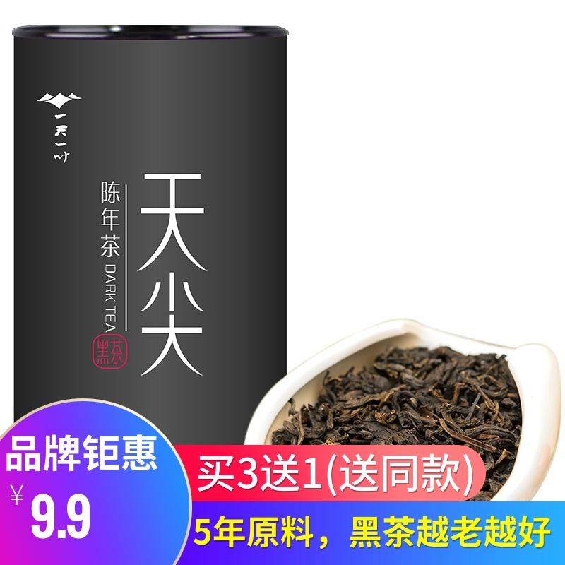 一天一叶天尖黑茶贵州特产梵净山陈年天尖茶高山云雾手工茶叶125g