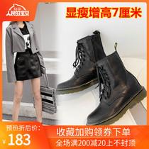 内增高马丁靴女小个子八孔帅气真皮小码3334显脚小冬季加绒短筒靴