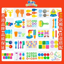杰思创乐园橡皮泥模具工具安全手工彩泥玩具DIY套装80款散装套装图片