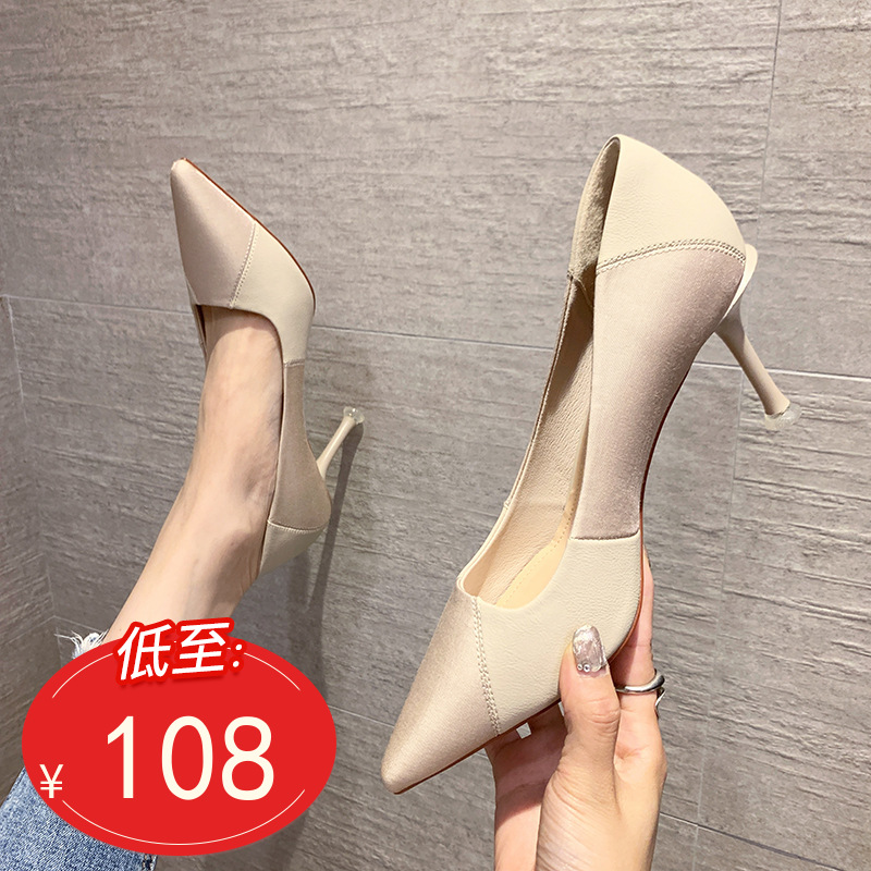 Spring and autumn 2020 new Korean high-heeled shoes womens pointy shallow mouth silk splicing sheep grain solid color simple and versatile 8cm