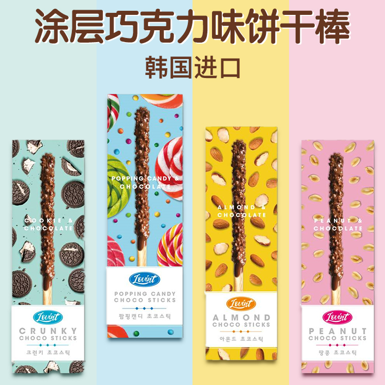 Korean imported food: Aegean jump candy, chocolate bar, snack and biscuit
