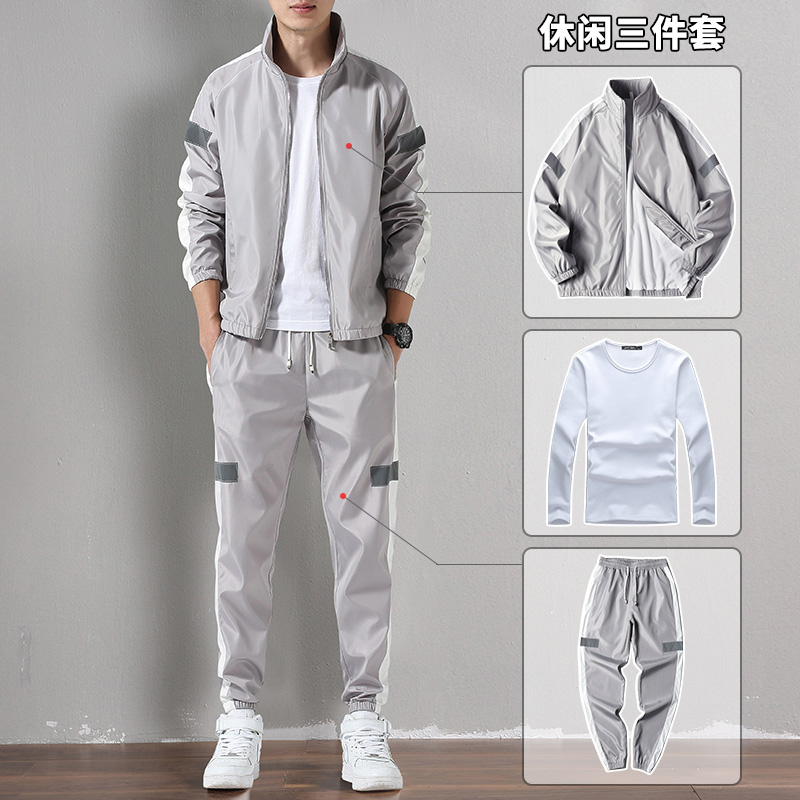 Tide card spring and autumn 2021 new sweater sports suit casual bag men's two three sets of open sweater thin section