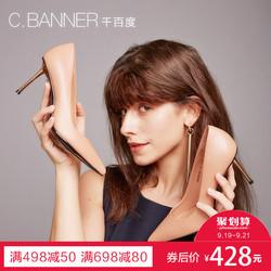 C.BANNER/千百度2018秋新商场同款尖头简约高跟女鞋单A8495710WX