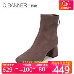 【双11预售】千百度女鞋2019简约时尚弹力靴绒面中筒靴A9595031WX