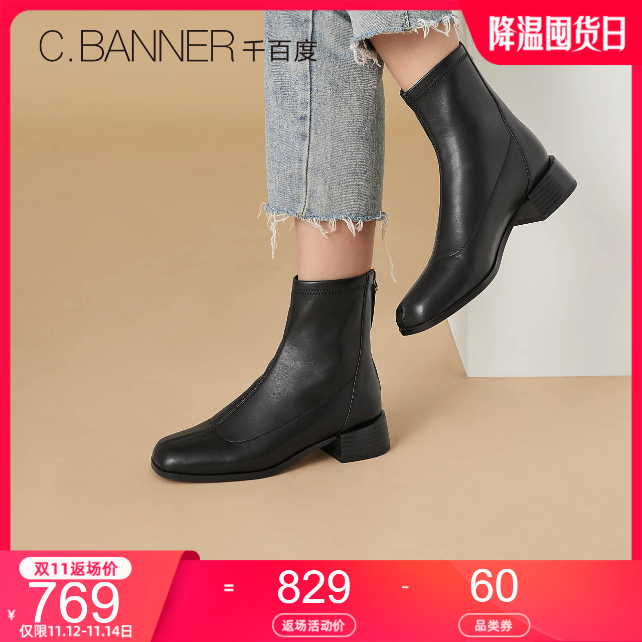 新款女靴中跟短靴2020千百度女鞋简约气质时装靴姐推荐K预售