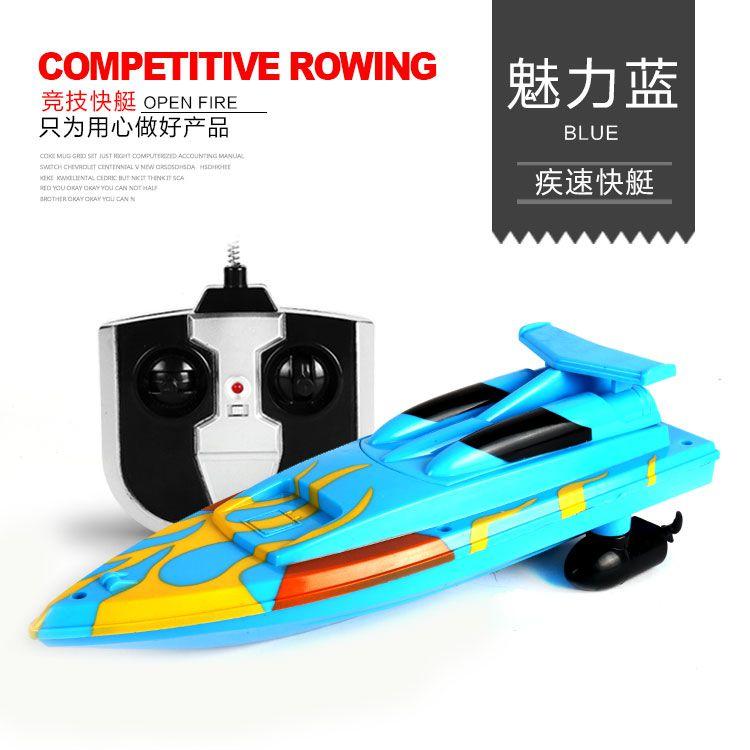 超大28cm无线遥控船高速快艇电动模型高速水冷防水儿童玩具船,可领取元淘宝优惠券