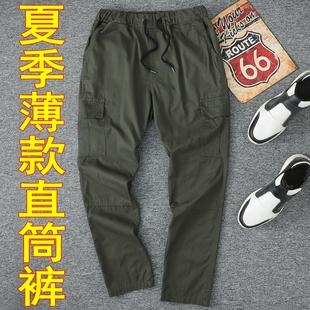 薄款 工作裤 男 夏季 耐磨防烫阻燃电焊汽修工装 裤 透气纯棉吸汗劳保裤