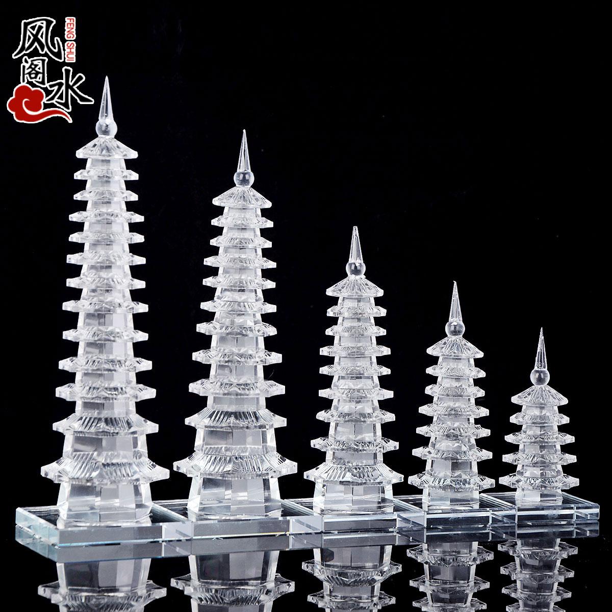 Статуэтки башни Вэньчан Артикул 608506912052