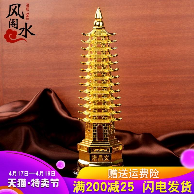 Статуэтки башни Вэньчан Артикул 529735054394