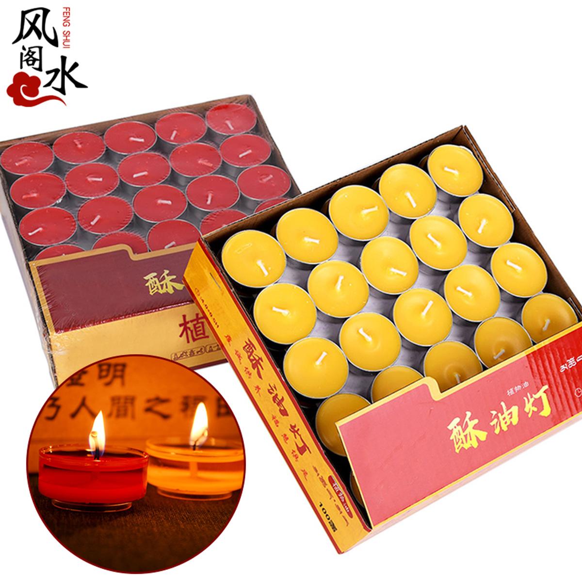 Масленные свечи Артикул 530729980896