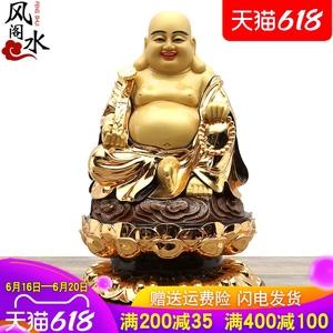 风水阁铜鎏金弥勒佛佛教创意笑佛手持如意捻珠佛摆件居家铜工艺品