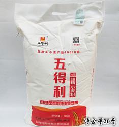 五得利六星超精小麦面粉 馒头水饺混沌皮烘培高筋面粉 10kg 包邮