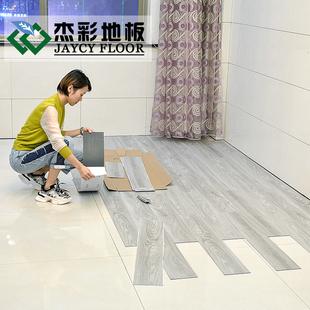 自粘pvc地板贴石塑胶地板革自贴家用耐磨防水加厚水泥木地板贴纸