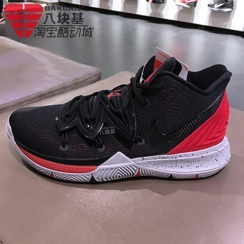 (用30元券)耐克男鞋2019春款欧文5代缓震实战运动篮球鞋 AO2919-901-600-0