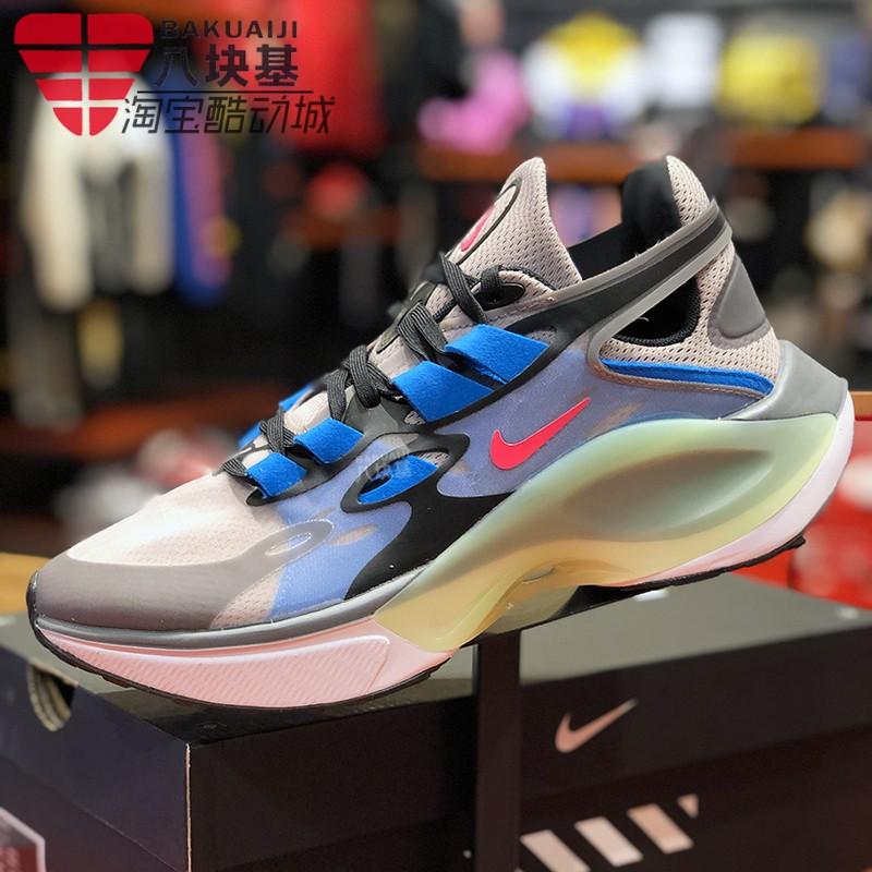 耐克男鞋2019冬季款SIGNAL D/MS/X复古拼色运动跑步鞋 AT5303-200图片