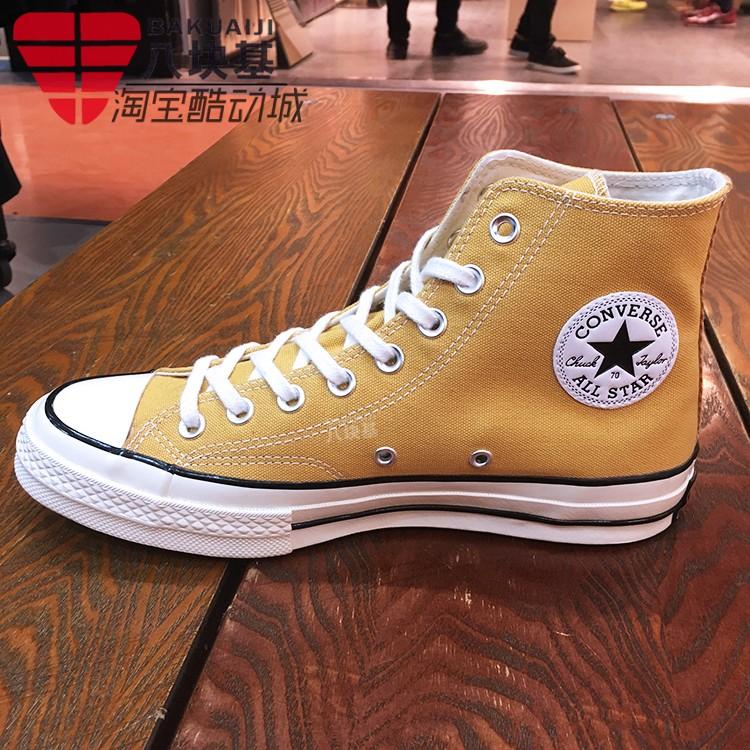 匡威1970s三星标男女鞋2020春季经典款高帮帆布鞋 164944C 162054