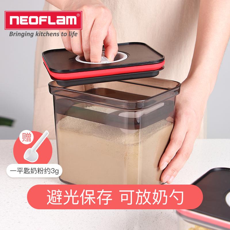 可刮平奶粉罐辅食罐子米粉盒密封罐外出便携大容量防潮塑料奶粉盒