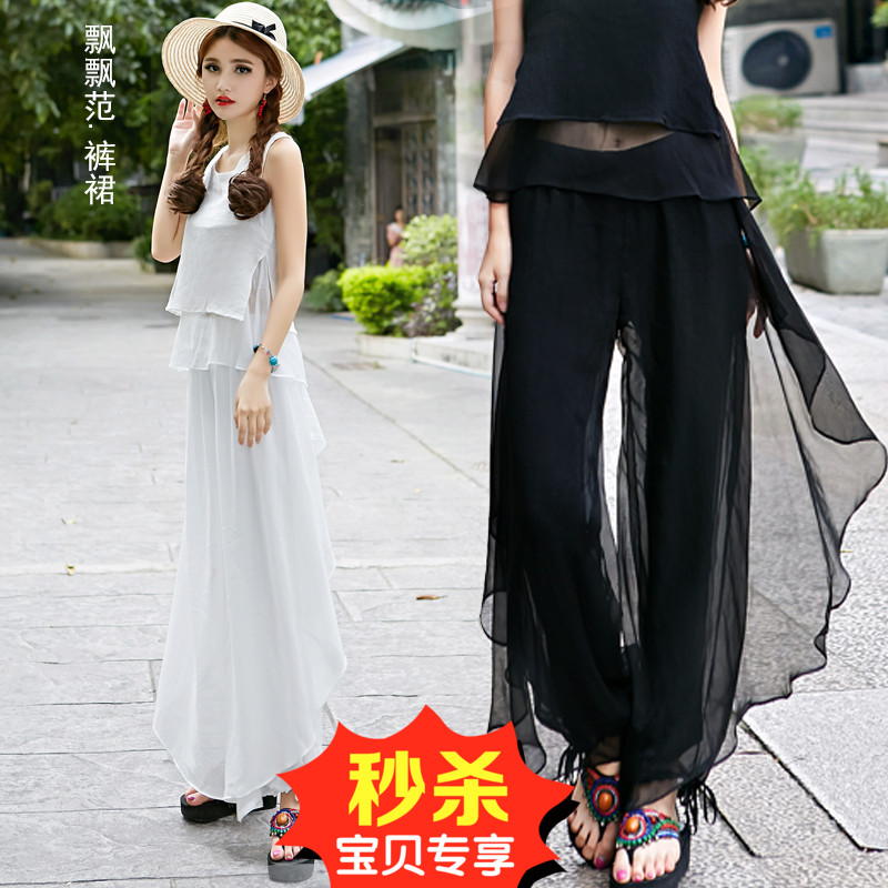 Spring and summer new womens dress ethnic style trouser skirt Chiffon Tulle loose pants versatile Yoga Casual Pants Set