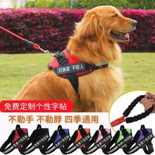 背心式狗狗牵引绳子拉布拉多金毛用品小型中型大型犬遛狗绳狗链子