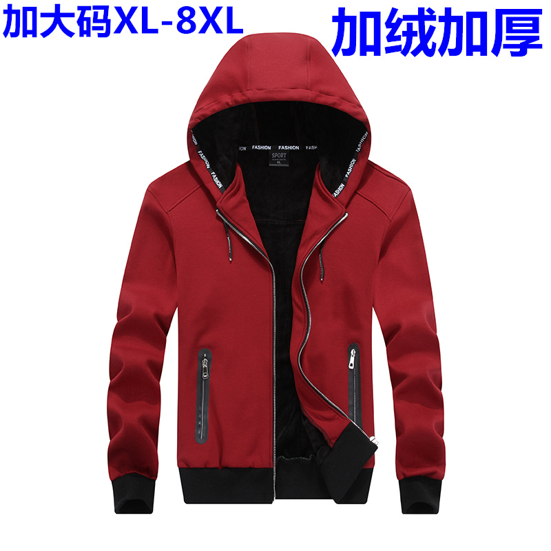 Winter fat mens Plus Size Hooded Jacket cardigan coat Plush thickened sports loose top fashion